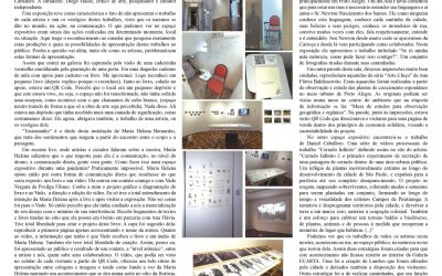 """""""COLOQUE-SE NO MEU LUGAR"""" Exposição na Galeria ECARTA"""